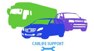 安全と信頼とより高品質な運送サービスを。